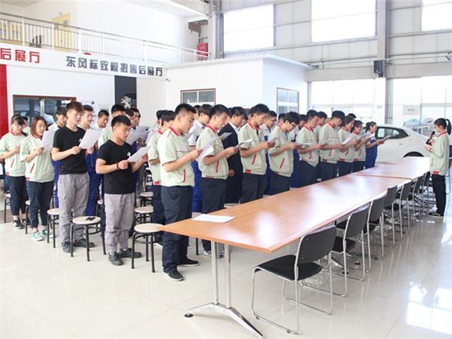 全体学生干部宣读承诺书.JPG